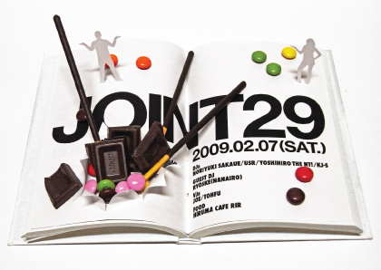 joint29